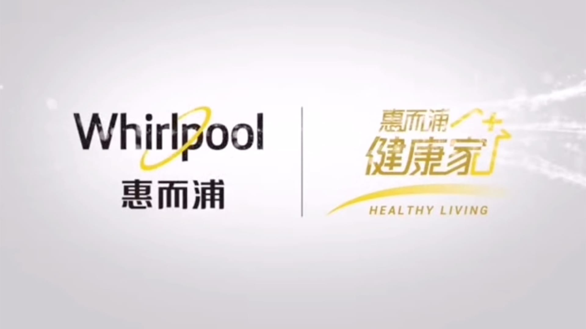 Whirlpool China